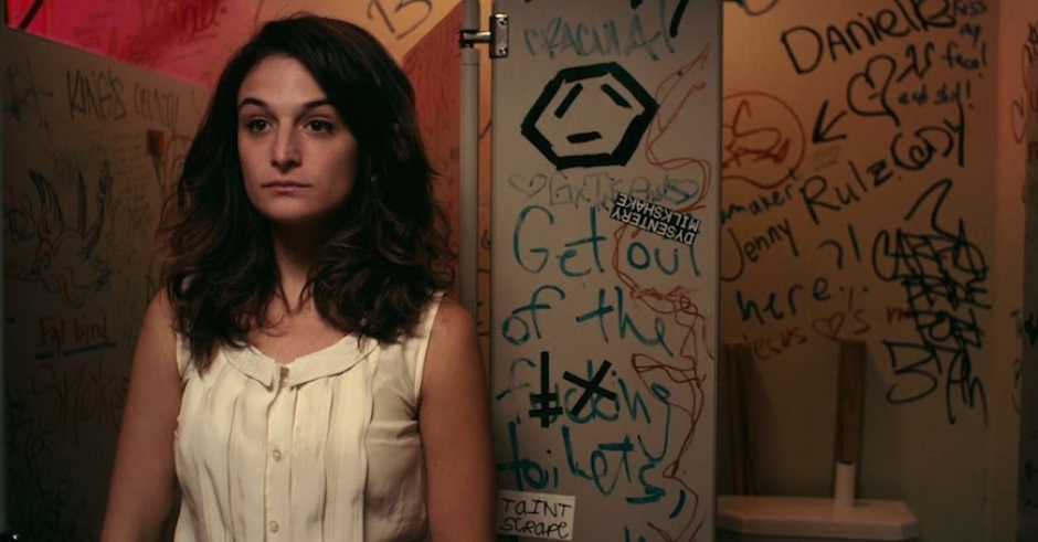 CinePile: Obvious Child Review