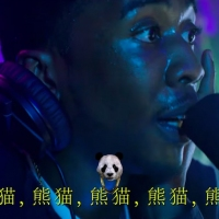 Previous article: Watch an oddly enchanting live rendition of Desiigner's Panda, subtitled in Chinese