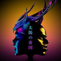 Next article: Listen to Empire Of The Sun's surprise-released new EP, On Our Way Home