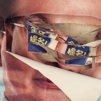 Previous article: Listen: Life Is Better Blonde - Follow Me