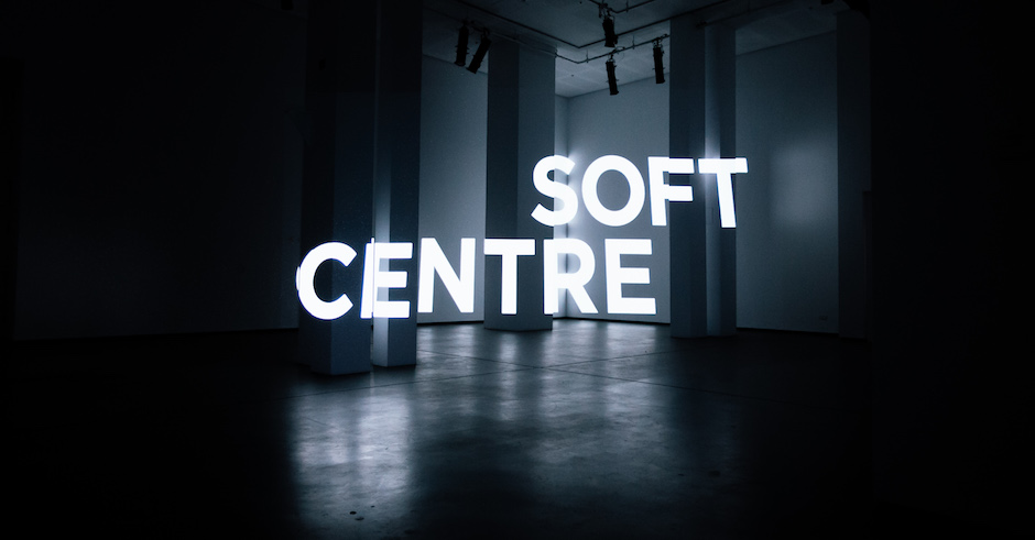 Sydney's getting an epic-looking art, sound and light festival called SOFT CENTRE
